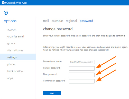 Change your password in eMarq screenshot #3