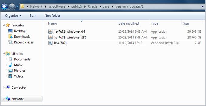 Java версии 7.71
