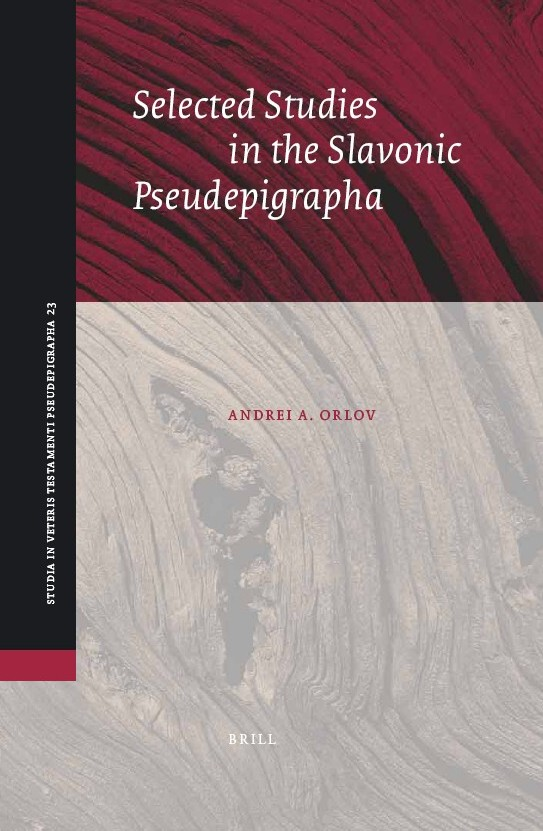 Slavonic Pseudepigrapha